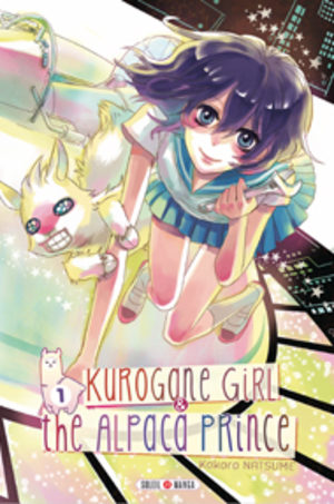 Kurogane Girl & the Alpaca Prince Manga