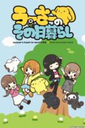 Wooser no Sono Higurashi Kakusei-hen