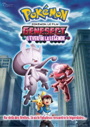 Pokémon - Film 16 : Genesect et l'éveil de la légende Film