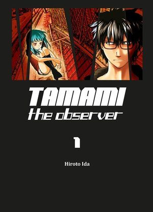 Tamami the observer Manga