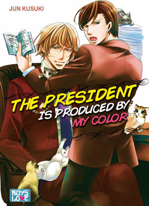 The President is produced by my color Manga