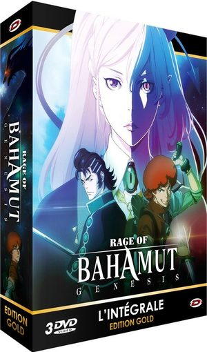 Rage of Bahamut Série TV animée