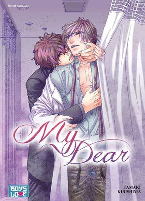 My Dear Manga