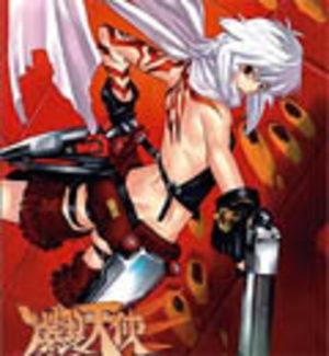 Burst Angel - Tenshi Sairin