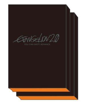 Evangelion: 2.0 You Can (Not) Advance Zen Kiroku Zenshu