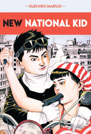 New National Kid Manga