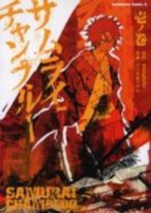 Samurai Champloo Manga