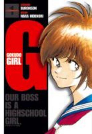 G Gokudo Girl