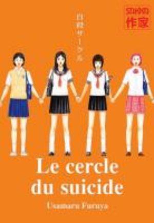 Le Cercle du Suicide Manga