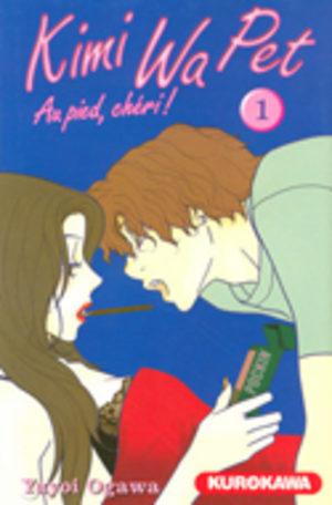 Kimi Wa Pet Manga