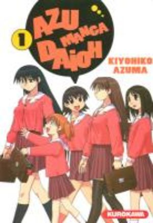 Azu Manga Daioh Manga
