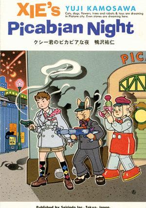 Les Nuits Picabiennes de Xie Manga