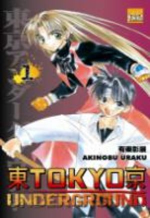 Tôkyô Underground Manga