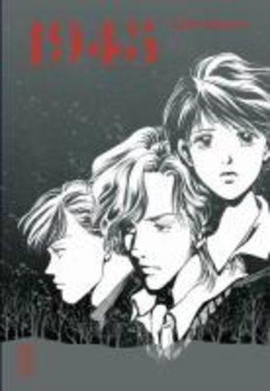 1945 Manga
