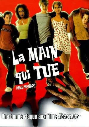 La Main qui tue Film