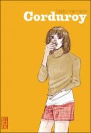 Corduroy Manga