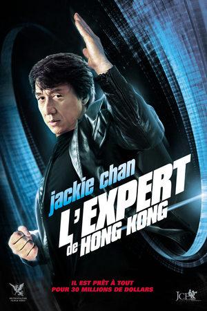 L'expert de Hong Kong Film