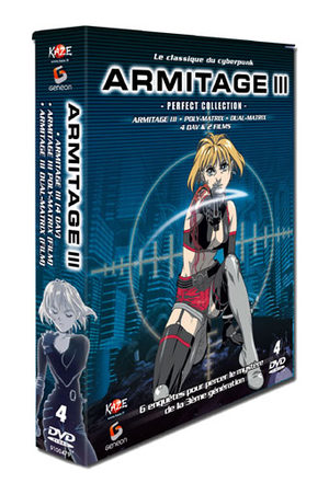 Armitage III OAV