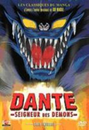 Dante, Seigneur des Démons Série TV animée