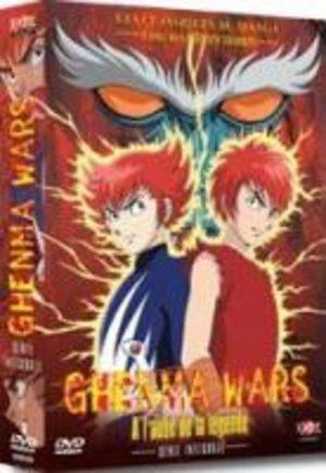 Ghenma Wars (Harmagedon) Série TV animée