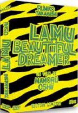 Lamu - Urusei Yatsura - Film 2 : Beautiful Dreamer Film