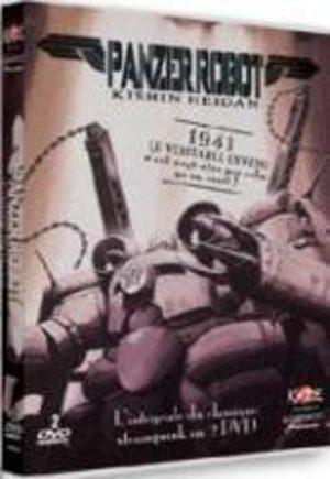 Panzer Robot OAV