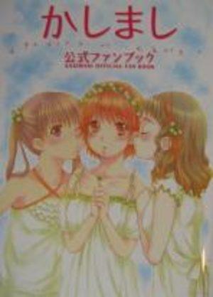 Kashimashi : Girl Meets Girl Manga