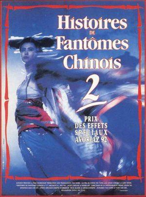 Histoires de fantômes chinois II