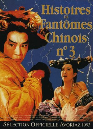 Histoires de fantômes chinois III