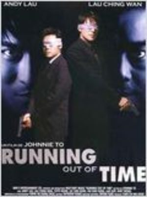 Running out of time Film