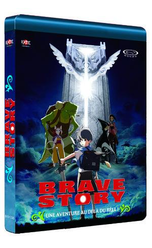 Brave Story Roman