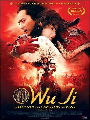 Wu Ji La légende des cavaliers du vent Film