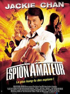 Espion Amateur Film