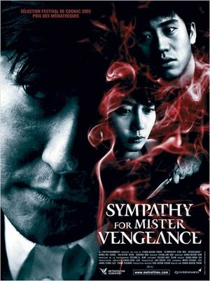 Sympathy for Mr Vengeance