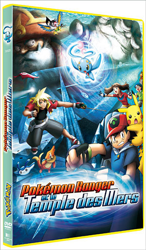 Pokemon - Film 9 : Pokemon Ranger et le Temple des Mers