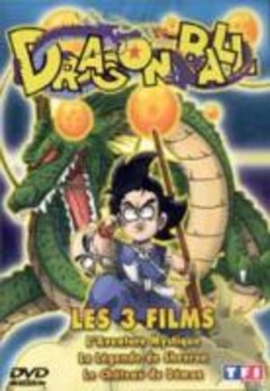 Dragon Ball - Film 1 - La légende de Shenron Film