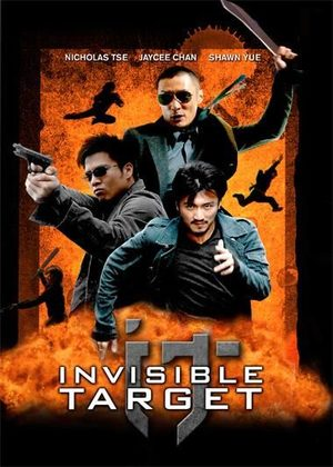 Invisible Target Film