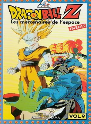 Dragon Ball Z - Film 9 - Les mercenaires de l'espace