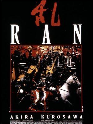 Ran Film