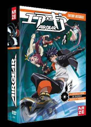 Air Gear Série TV animée