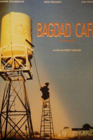 Out of Rosenheim - Bagdad Cafe