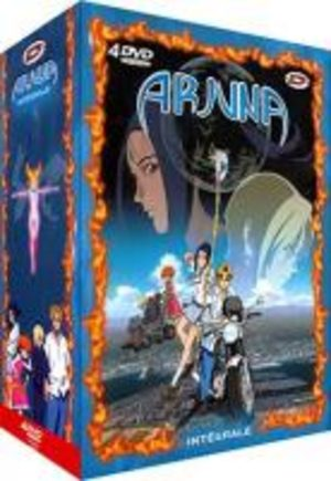 Arjuna Série TV animée