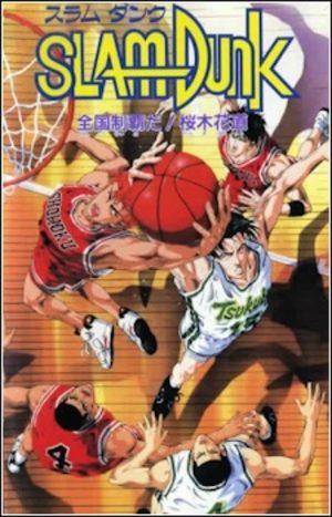 Slam Dunk : Film 1 Anime comics