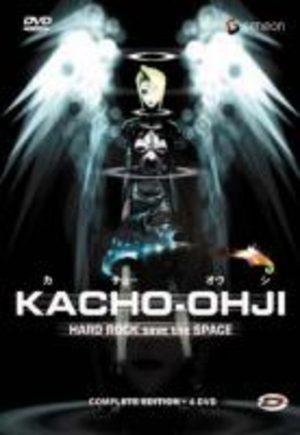 Kacho Ohji - Hardrock Save The Space Série TV animée