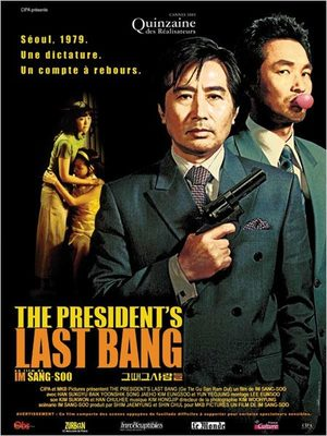 The President's Last Bang