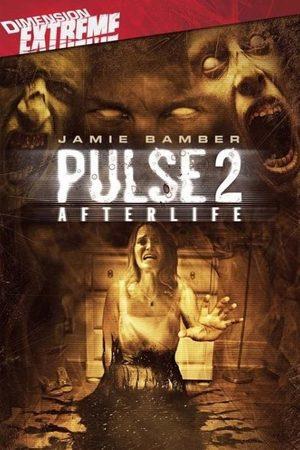 Pulse 2 : Afterlife