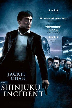 Shinjuku Incident - Guerre des gangs à Tokyo