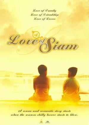 Love of Siam