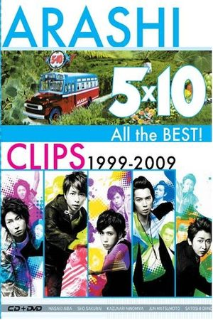 Arashi - 5x10 All the Best Clips 1999-2009