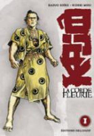 Kajô, La Corde Fleurie Manga